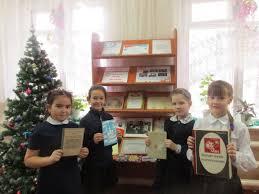 Российская государственная детская библиотека отмечает 50-летие