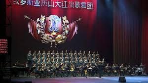 Ансамбль имени А.В. Александрова дал три концерта в Пекине
