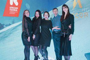 Курорт Красная Поляна представил партнерам новинки зимнего сезона
