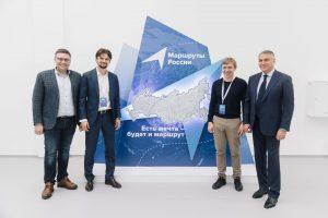 В Москве обсудили будущее молодежного туризма