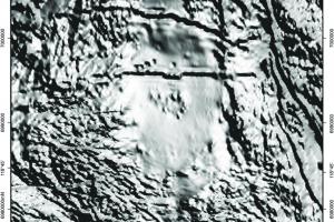 Геологи определили старейший ударный кратер на Земле