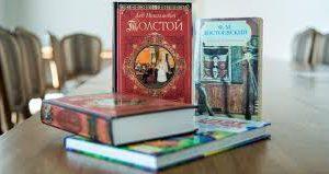 В Париже прошел фестиваль «Дни русской книги и русскоязычной литературы»