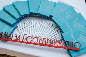 Названы первые финалисты конкурса «Мастера гостеприимства»