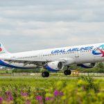 «Уральские авиалинии» полетят из Жуковского в Милан
