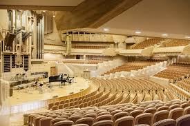 Новый зал Московского Дома музыки открыл двери для слушателей