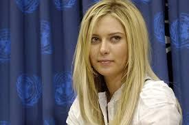 Мария Шарапова сыграет на онлайн-турнире WTA