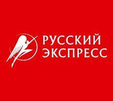 «Русский Экспресс» перенесет туры на другие даты без доплат