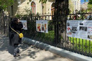 Выставка «Пропагандистские плакаты некоторых стран, вовлеченных в войну» в Бухаресте