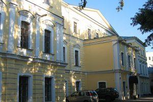 ГИТИС и Театральный институт им. Б. Щукина объявляют онлайн-курсы для актеров