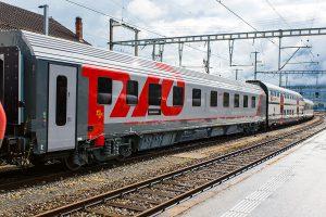 Туристы смогут отменить поездку на поезде дистанционно