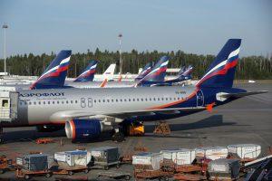 «Аэрофлот» приостановил продажи на международные рейсы