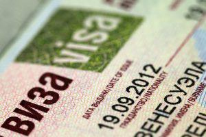 Ростуризм предложил выдавать многократные визы в РФ