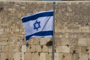 В Израиле частично начали открываться отели
