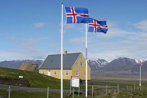 Исландия начнет принимать туристов с 15 июня