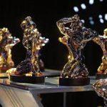 Церемония вручения премии ТЭФИ перенесена на следующий год