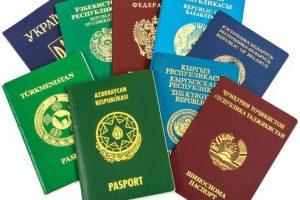 Для чего нужен перевод паспорта