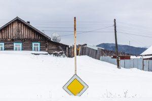 Выставка «NEMOSKVA не за горами» откроется в Манеже