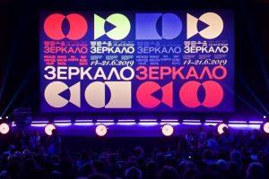Кинофестиваль имени А. Тарковского «Зеркало» пройдет онлайн