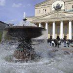 Театры в Москве откроются для зрителей с 1 августа