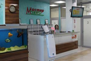 «Мастер Дент»: современный стоматологические услуги по доступным ценам