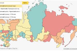 Агентствам помогут разобраться с вопросами размещения в гостиницах в регионах РФ