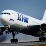 Utair даст 25%-ю скидку пассажирам старше 55 лет