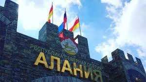 Северная Осетия готовится к празднованию 1100-летия крещения Алании