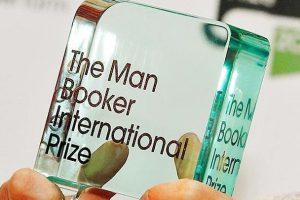 В Лондоне назовут лауреата Букеровской премии