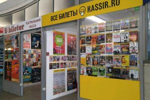 Новые возможности от kassir.ru
