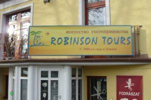 РСТ: «Робинзон Турс» должен своим клиентам более 50 млн рублей