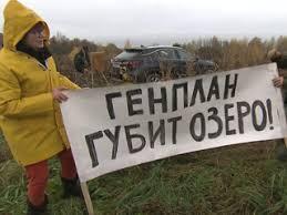 Будущее местного национального парка обсуждают в Переславле-Залесском