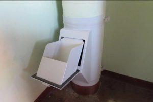 Клапан для загрузки мусора