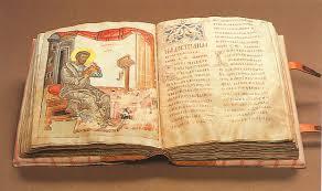 Во Владимире представили Евангелие XVI века, связанное с именем Николая II