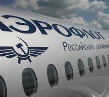 Компания i'way стала партнером программы «Аэрофлот Бонус»