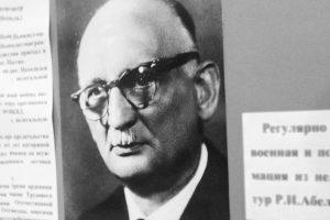 Открылась выставка писем легендарного советского разведчика