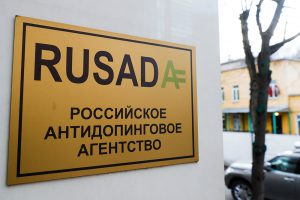 CAS утвердил список двухлетних санкций WADA в отношении российского спорта