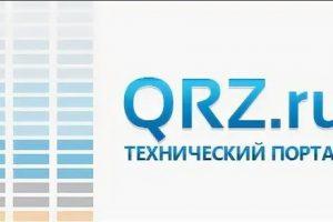 Портал QRZ.RU