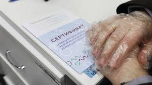 Башкирия первой в стране вводит «антиковидные» паспорта