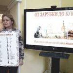 «Кириллица: от устава до скорописи». Новая выставка открылась в столице