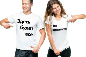 Печать на футболках как способ рекламы