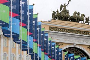 Культурный форум в Санкт-Петербурге посвящен кодам новой реальности