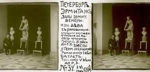 В Москве представили книгу дневников путешественника Александра Живаго