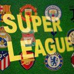 Почти все клубы - участники Суперлиги - объявили о выходе из турнира