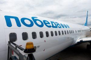 «Победа» будет летать в Пизу и Римини из Москвы