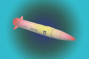 Американцы во второй раз попытаются запустить гиперзвуковую ракету ARRW