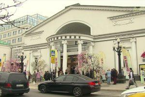 Директор «Современника» перешел в Центр театра и кино Михалкова