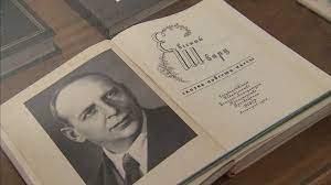 В Москве открылась выставка к 125-летию со дня рождения Евгения Шварца