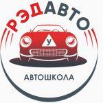 Автошкола в ЮВАО